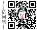 万博manbetx登录manbetx官网手机登陆手机站